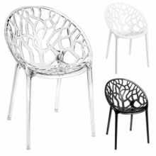 FOREST PCB - Silla (sillón) perforado apilable para exterior e interior para bar, restaurante, piscina, hotel